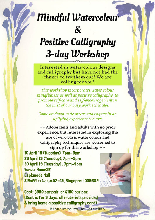 Mindful Water Colour and Positive Calligrapghy