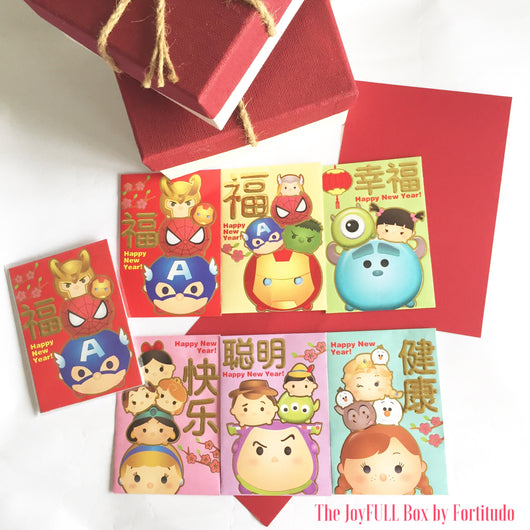 Cartoon Red Packets