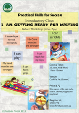 I Am Getting Ready for Writing Workshop (Babies 6m-24m)