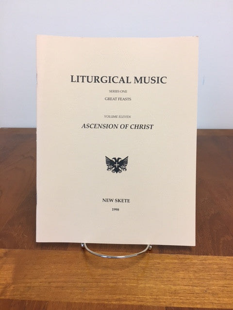 Ascension of Christ - musical score