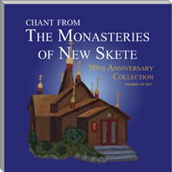 Chant from New Skete 50th Anniversary - 2 CDs