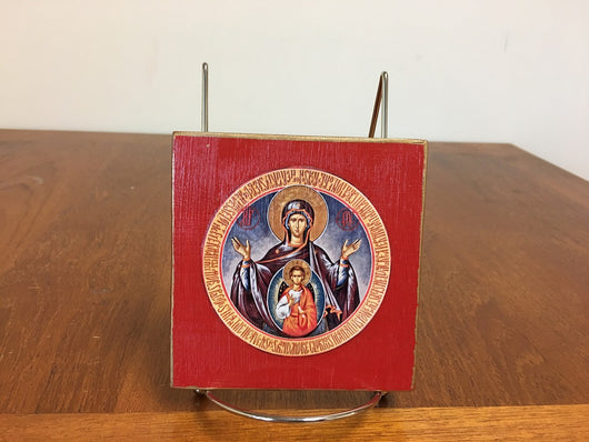 Our Lady of the Sign - icon