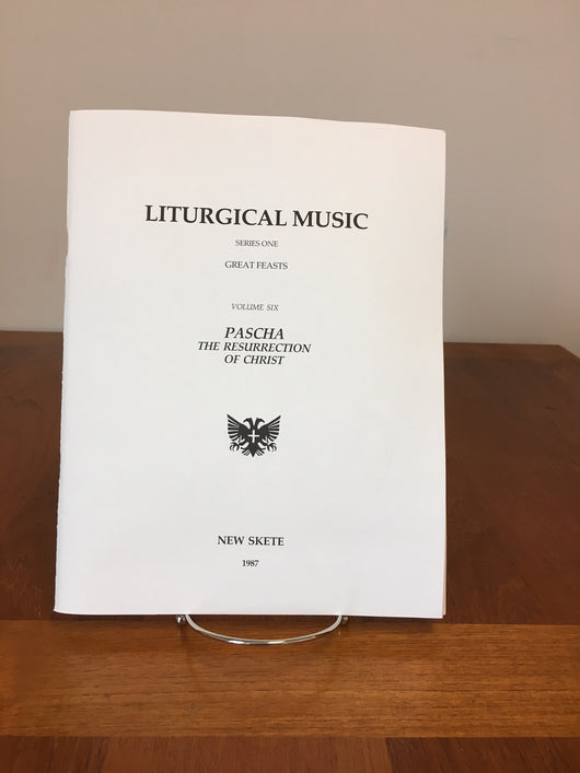 Pascha: The Resurrection of Christ - musical score