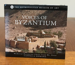 Voices of Byzantium ~ Medieval Byzantine Chant from Mt. Sinai - CD
