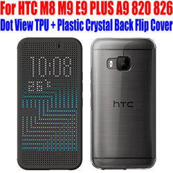 Case for HTC One  M8 - M9 - M9 Plus - E9 Plus - A9 with Dot View