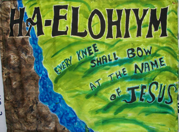 Ha-Elohiym Prophetic Worship Flag