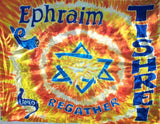 Tishrei Prophetic Worship Flag