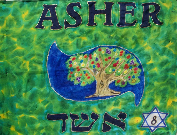 Asher Prophetic Worship Flag
