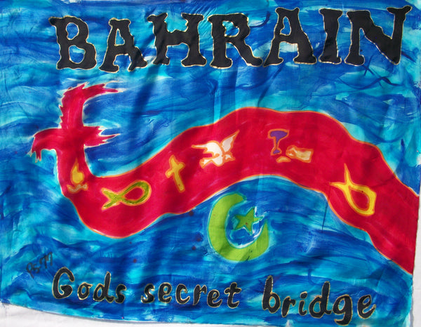 BAHRAIN Prophetic Flag