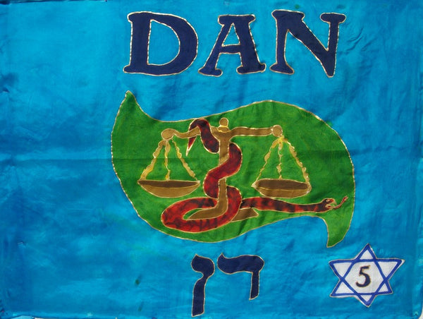 Dan Prophetic Worship Flag