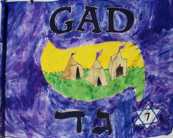 Gad Prophetic Worship Flag
