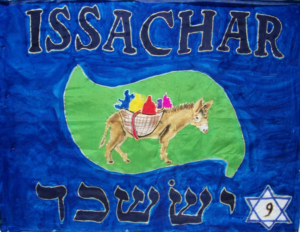 Issachar Prophetic Worship Flag