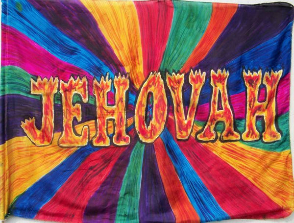 Jehovah Prophetic Worship Flag