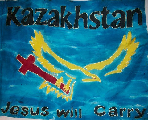 Kazakhstan Prophetic Flag