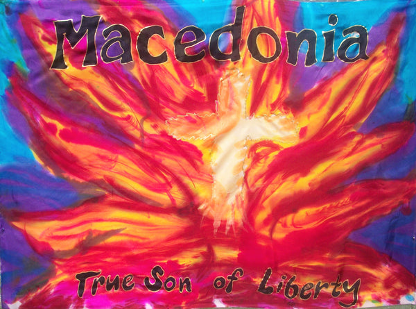 MACEDONIA Prophetic Flag