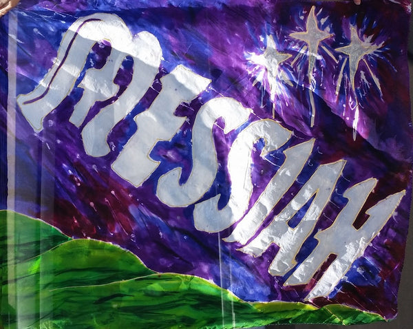 MESSIAH Prophetic Flag