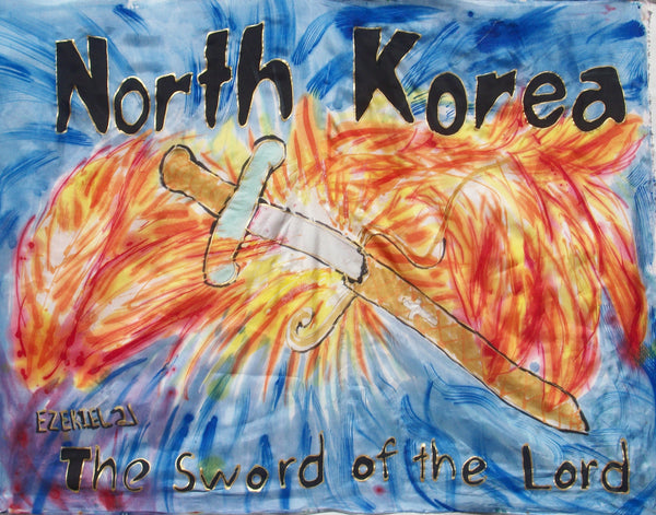 NORTH KOREA Prophetic Flag