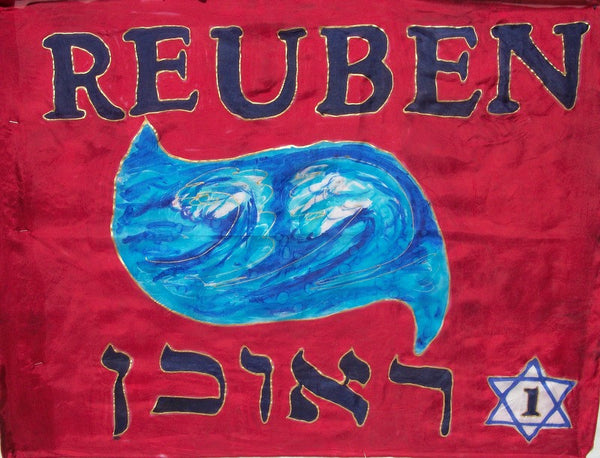 Reuben Prophetic Worship Flag