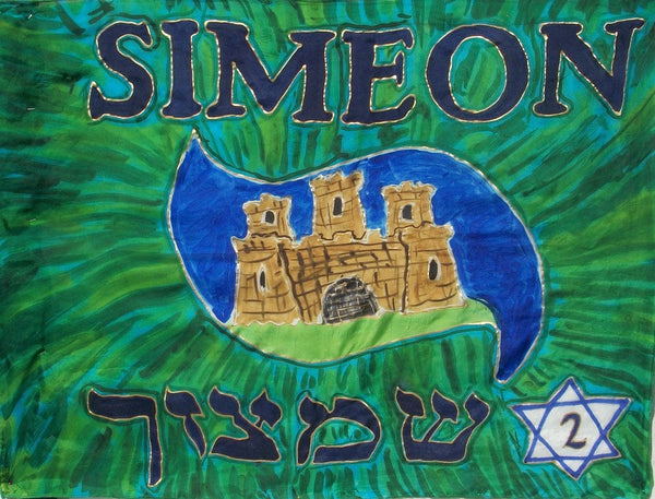Simeon Prophetic Worship Flag