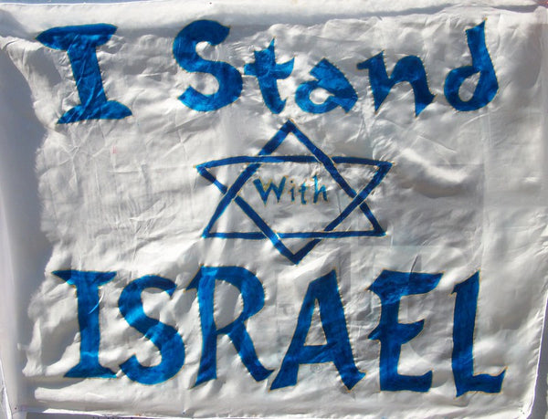 Stand with Israel Prophetic Flag