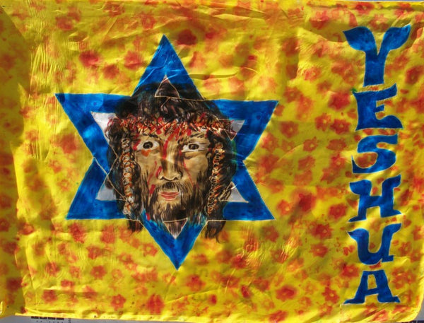 YESHUA Prophetic Flag