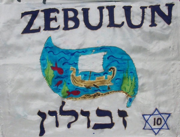 Zebulun Prophetic Worship Flag