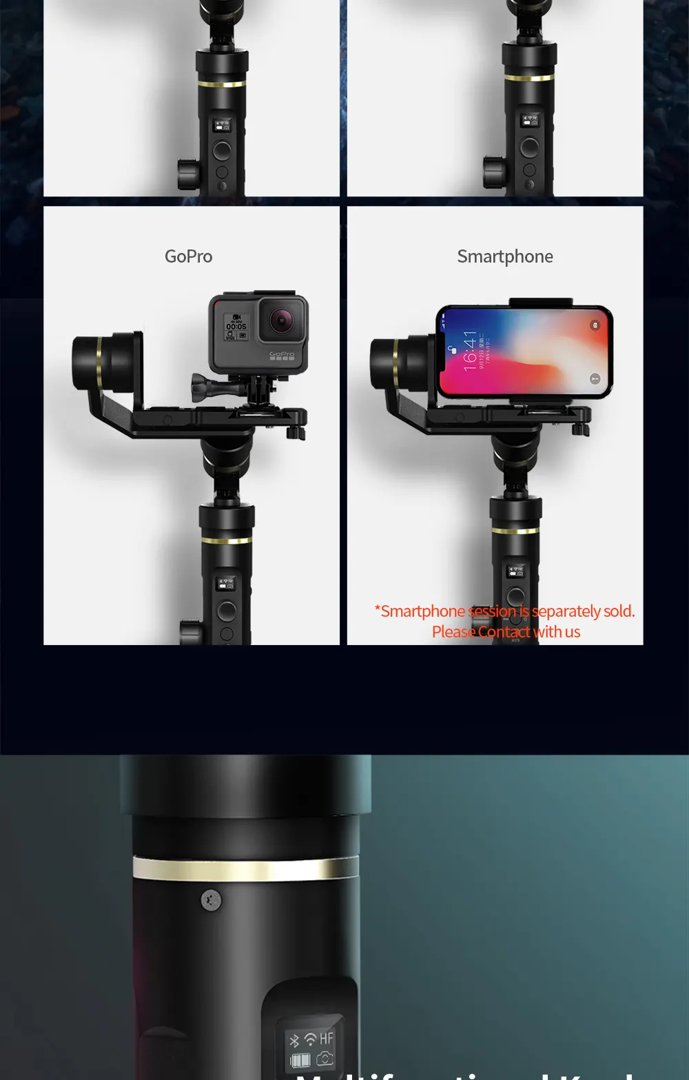 Feiyu G6 Plus Gimbal Overview