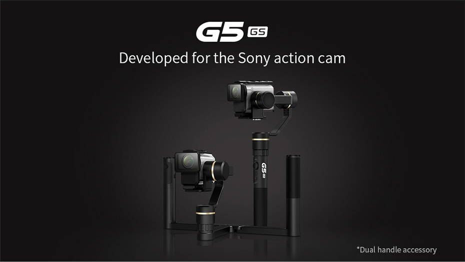 Feiyu Tech G5Gs Gimbal Overview-1