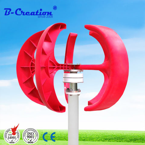 2017 Hot Sell!!!200w ac 12V vertical wind turbines small wind generator for boat