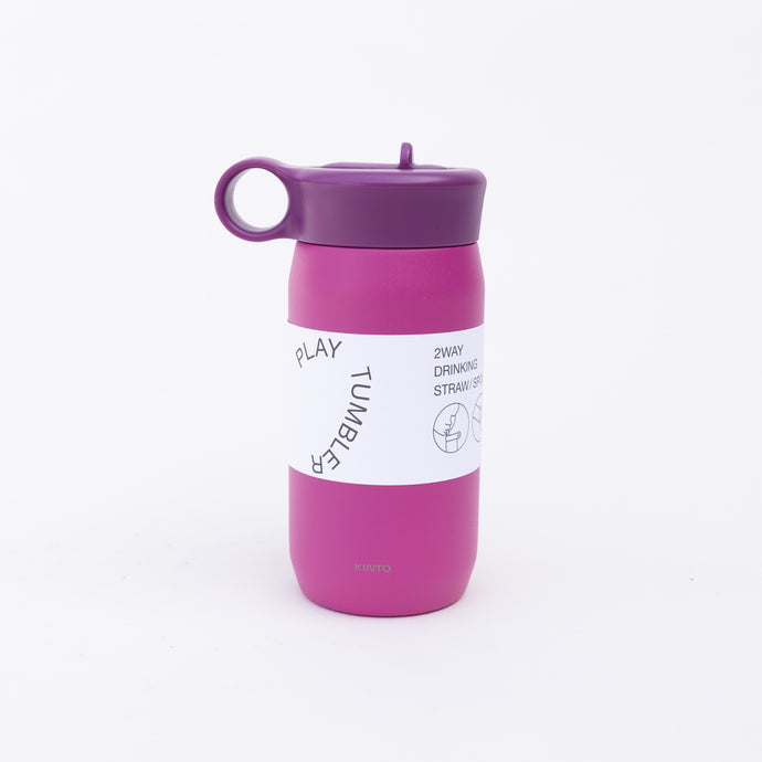 child tumbler in purple