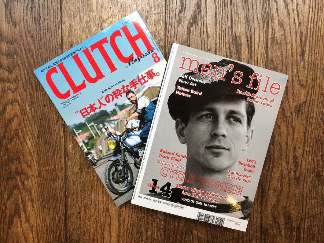 Clutch vol. 50/Mensfile issue 14