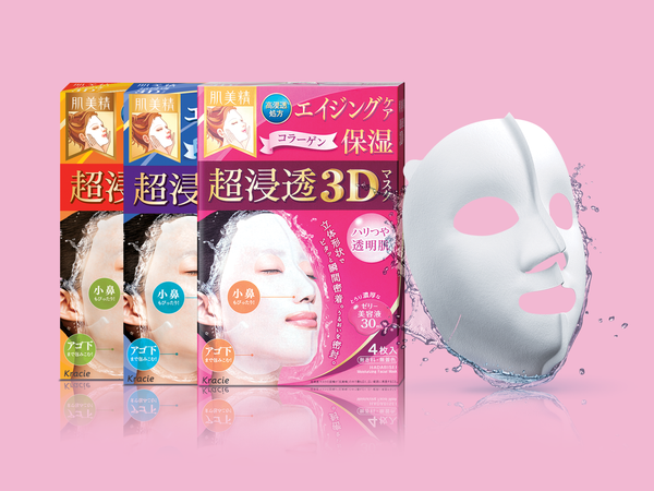 Why the Hadabisei 3D Face Masks Are Absolutely Worth It!