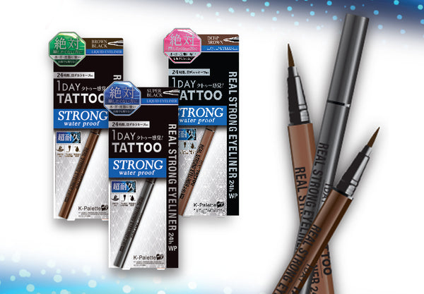 Strong Is The New Beautiful: K-Palette Strong Eyeliner