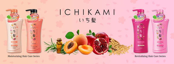 Why You Should Start Using Japanese Hair Care Products