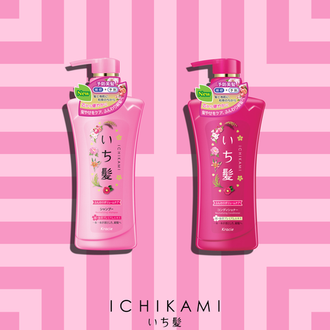 Why You Should Start Using Japanese Hair Care Products Beautybox