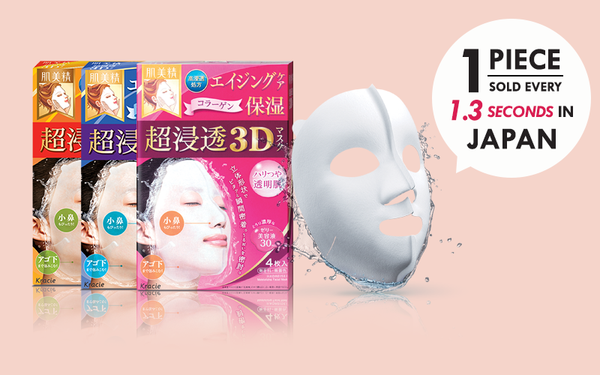 Why the Hadabisei 3D Face Masks Are Absolutely Worth It! – Beautybox Corp.  Online