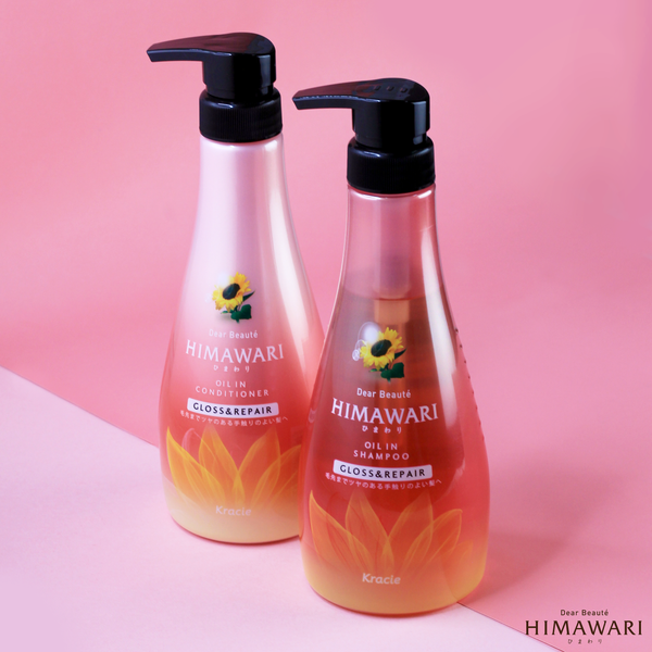 Himawari Gloss and Repair Shampoo and Conditioner