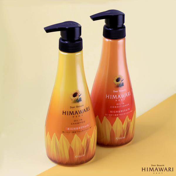 Himawari Rich and Repair Shampoo and Conditioner