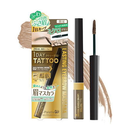K-Palette Lasting Eyebrow Tint Pen and Summer Bag Bundle