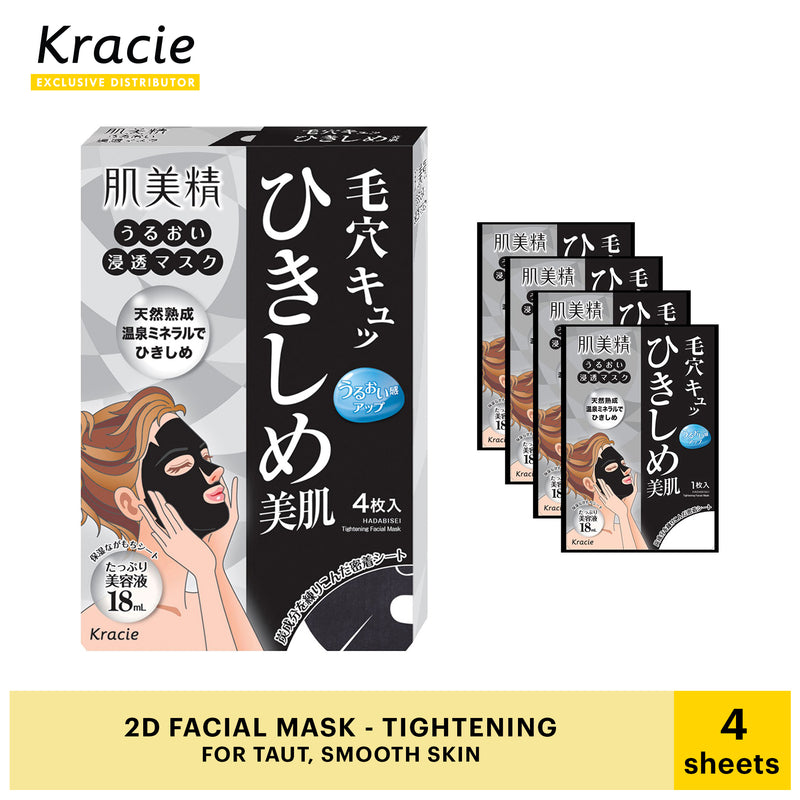 Hadabisei Tightening Facial Mask (Black)
