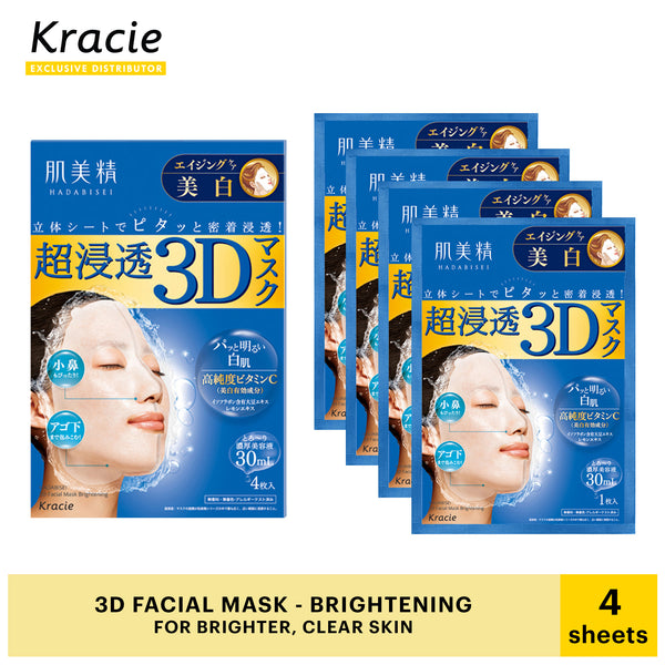 HADABISEI 3D Face Mask (Brightening)