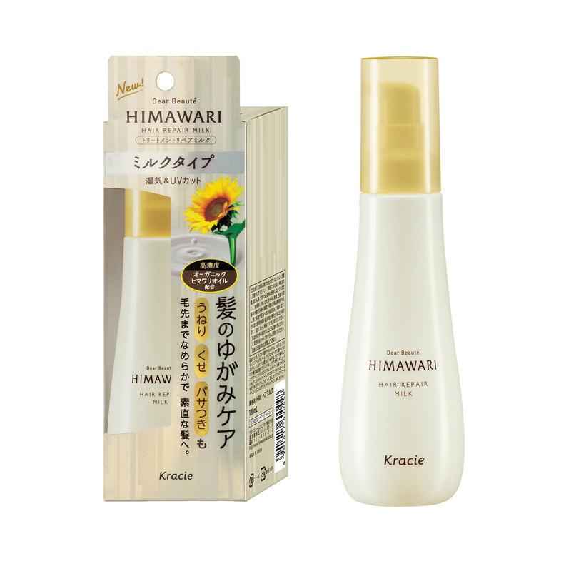 Himawari Hair Treatment Repair Milk