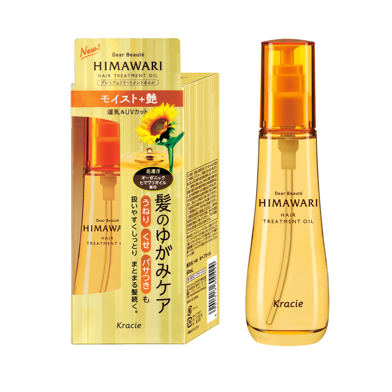 Himawari Premium Hair Treatment Oil