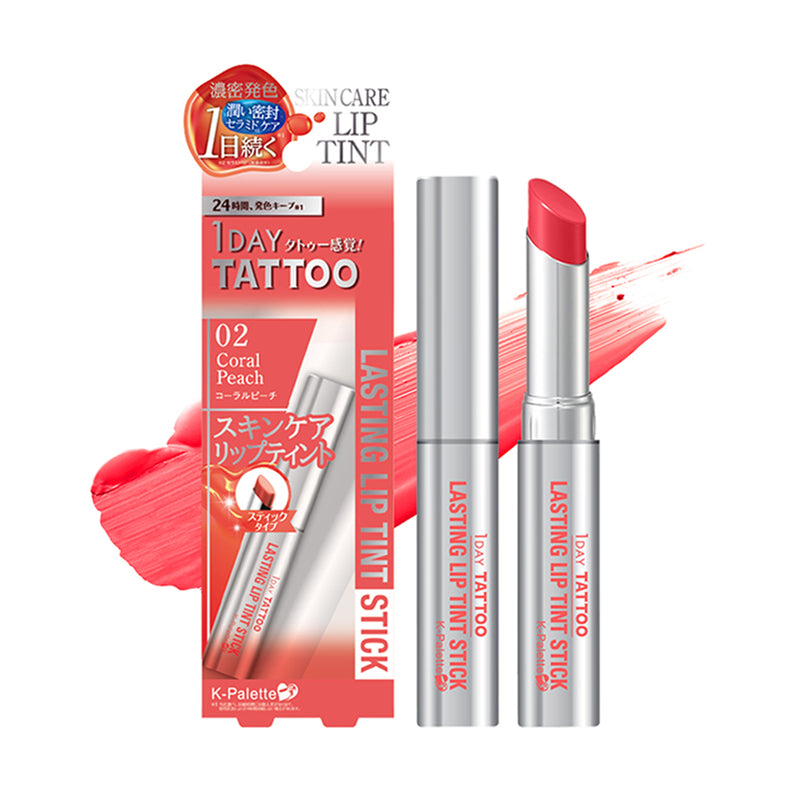 Limited Edition! K-Palette Lasting Lip Tint Stick