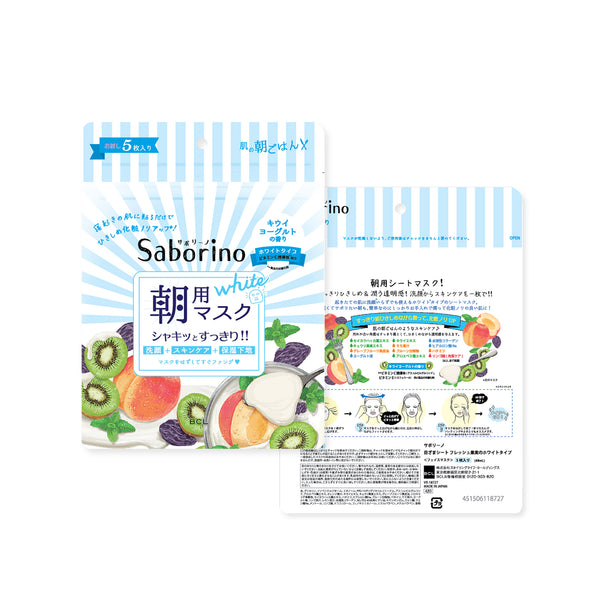 Saborino Morning Facial Sheet Mask Fresh White (5 Sheets)