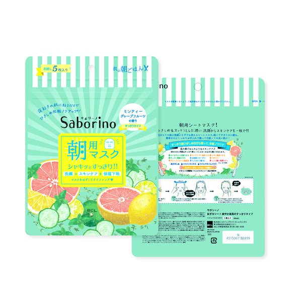 Saborino Morning Minty Fresh Facial Sheet Mask (5 sheets)