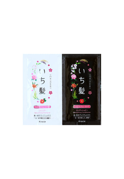 Ichikami Smoothing Shampoo and Conditioner Trial Sachet