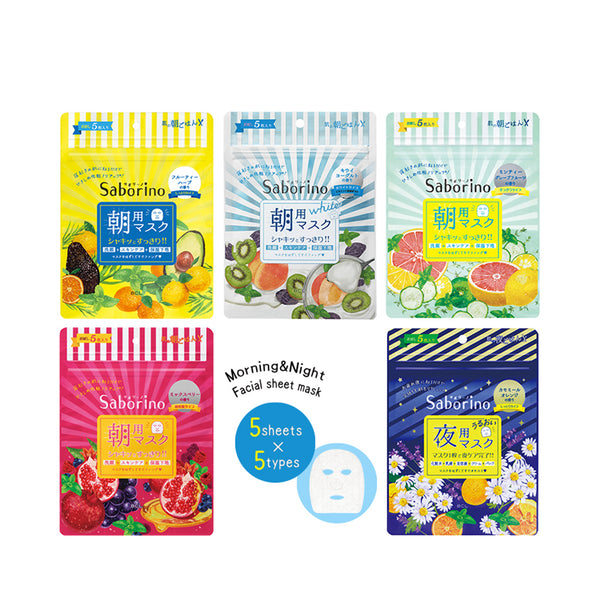Saborino Morning and Night Special Sheet Mask Pack (5 Variants)