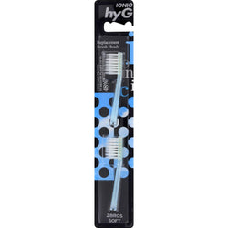 Dr. Tung's Ionic Hyg Replacement Brush Heads - Soft - Case Of 6 - 2 Pack