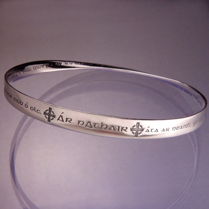 Lord's Prayer In Gaelic Mobius Bracelet